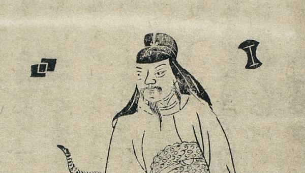 Sun Simiao, représenté par Gan Bozong, gravure sur bois, dynastie Tang (618-907). (Image : Wikimedia/CC0 1.0)