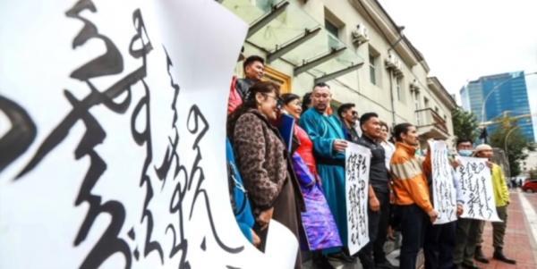 Mongolie Intérieure : soulèvements contre la sinisation