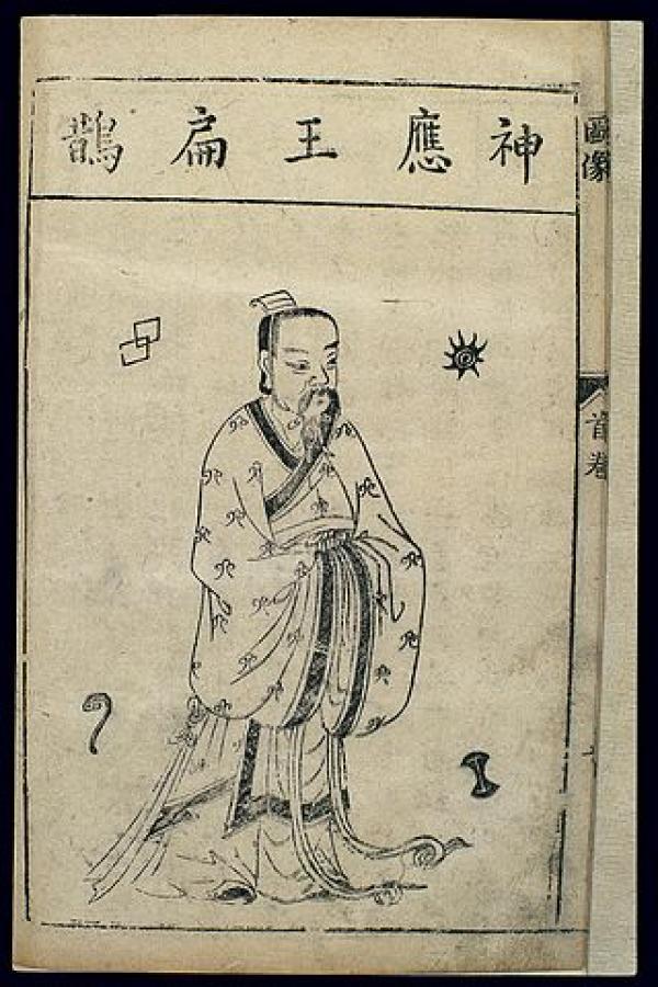 Médecins légendaires de la médecine traditionnelle chinoise
