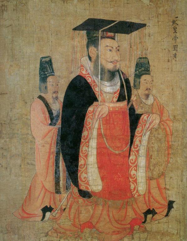 L'empereur Guang Wudi était un homme attentionné et généreux Il est connu des historiens pour avoir été l'empereur «le plus humain» de toutes les dynasties. (Image : Wikimedia / Yan Li-pen / Domaine public)