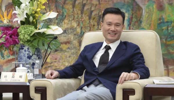 YeJianming, un homme d'affaires du département du travail du Front uni du Parti communiste chinois, aurait été impliqué dans l'arrangement commercial de la famille Joe Biden avec la Chine. (Image : Capture d'écran /YouTube)