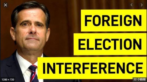 Report du rapport sur l'ingérence étrangère dans les élections
