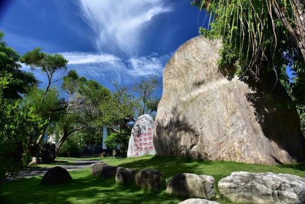 Il y a de nombreuses pierres étonnantes dans le jardin du temple Dazhishan Xuankong. (Image: avec l'aimable autorisation du temple Dazhishan Xuankong)