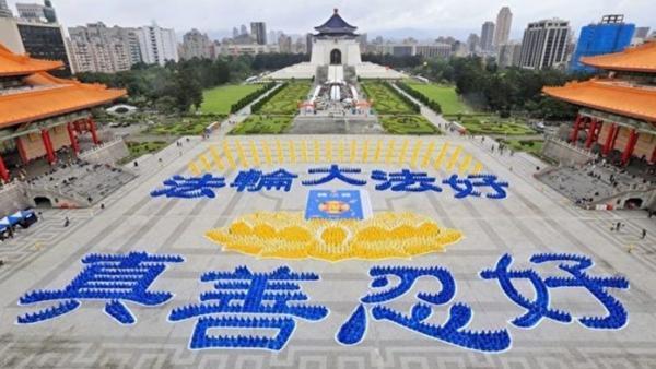 Taïwan: une formation de caractères chinois par 5400 personnes
