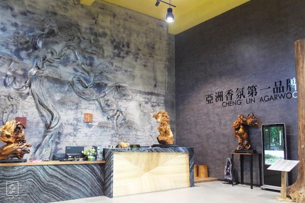 L'entrée du musée de la forêt du bois d'agar de ChengLin. (Image : Musée de la forêt de ChengLin Agarwood)