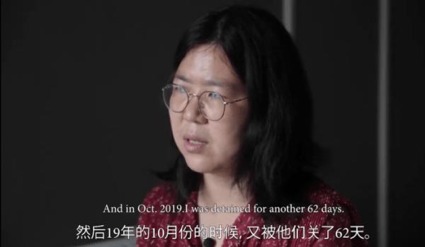 Zhang Zhan a été arrêtée en mars 2020 et condamnée à quatre ans de prison le 28 décembre, pour ses reportages sur l'épidémie de Covid-19 à Wuhan. (Image : Capture d'écran / YouTube)