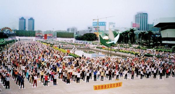 Exercices matinaux du Falun Gong, dans la ville de Guangzhou, dans le sud de la Chine, au milieu des années 1990.(Image : minghui.org)