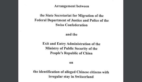 Un aperçu de la première page (traduite en anglais) de l'accord de 5 ans autorisant les agents de sécurité chinois à «se déplacer librement, sans surveillance» en Suisse. (Image : Vision Times)
