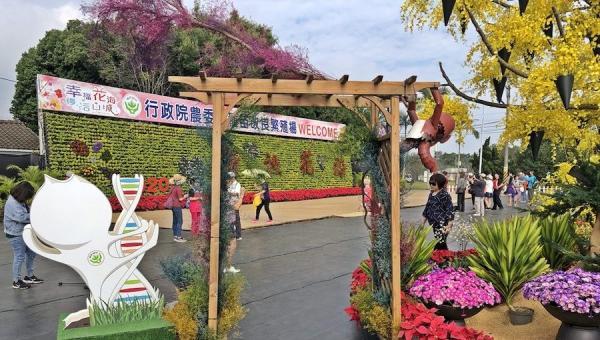 Les compositions extraordinaires de diverses fleurs et plantes étaient des tableaux attractifs pour la photographie. (Image : Billy Shyu / Vision Times)
