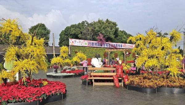 Installation de fleurs magnifiquement arrangées au Festival international de tapis de fleurs de Taichung 2020. (Image : Billy Shyu / Vision Times)