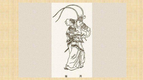 Un vrai héros au grand tempérament: Zhou Yu (1/4)