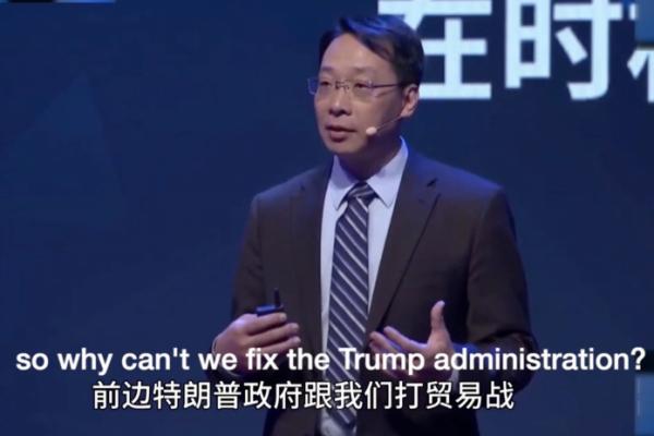 Di Dongsheng s'est vanté de l'influence du Parti communiste chinois sur les élites américaines, dont Wall Street et Joe Biden. (Image : Vérités dérangeantes par Jennifer Zeng / YouTube)