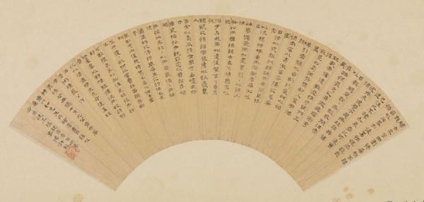 Le poème «Retourner chez moi» de Tao Qian inscrit par Xu Chu en écriture des clercs (隸書, Lishu) sur un éventail, Dynastie Ming. (Image : Musée Nationale du Palais deTaiwan / @CC BY 4.0)