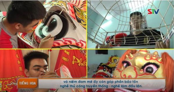 La fabrication du dragon en bambou. (Image : Capture d'écran / You Tube)