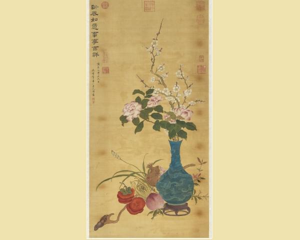 Tableau traditionnel chinois contenant deux kakis et un ruyi (事事如意, Shi Shi Ruyi), ce qui signifie «que tout aille bien» en chinois. (Image : Musée Nationale du Palais de Taiwan / @CC BY 4.0)