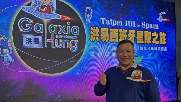 Hung Yi pose lors de la cérémonie d'ouverture conjointe au Taipei 101