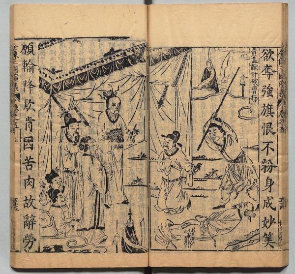 a scène où Huang Gai fait semblant de se rendre à Cao Cao, d'après l'édition illustrée du roman populaire des trois royaumes de la dynastie Ming (明朝,1368-1644). (Image : wikimedia / 周曰校(Before 1640 / Domaine public)