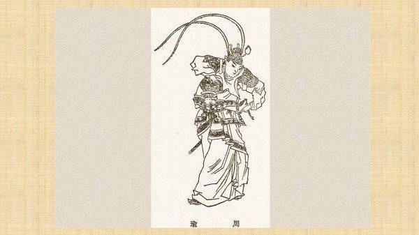 Zhou Yu était grand, fort et beau, il était un homme de plume talentueux et avait un don exceptionnel pour l'art de guerre. (Image :wikimedia / Domaine public)