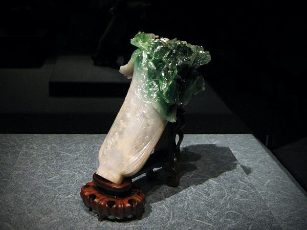 Chou chinois en jade. (Image : wikimedia / Musée national de Taïpei / Domaine public)