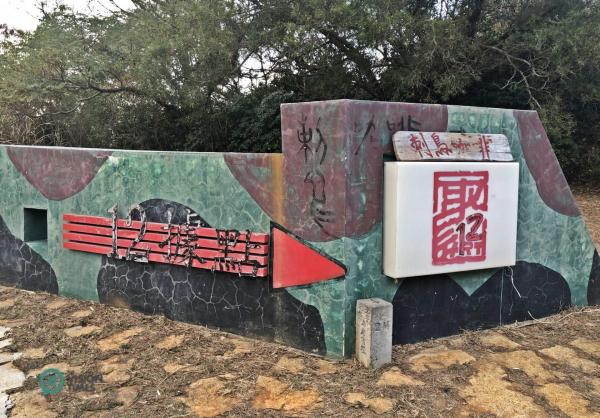 La Forteresse 12 (南竿 12 據點) a été transformée en un café et une librairie confortables. (Image : Billy Shyu / Vision Times)