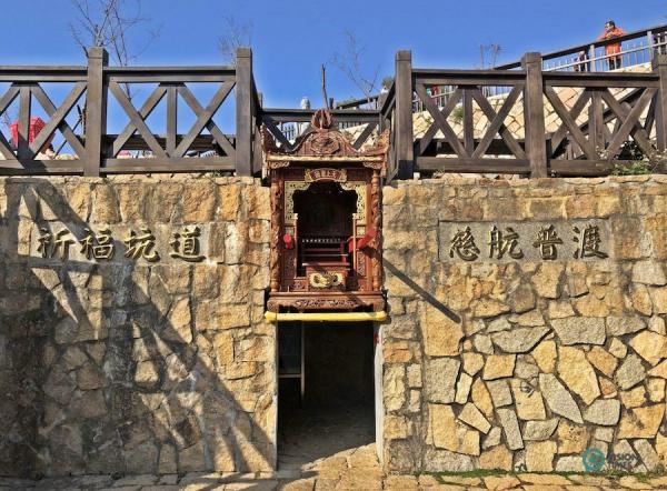 Le tunnel de prière (祈福 坑道) au site religieux du parc de la culture à Matsu. (Image : Julia Fu / Vision Times)