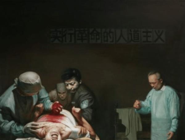 Le terrible bilan de la Chine communiste en matière de violations des droits de l'homme se réfère au prélèvement forcé d'organes sur des prisonniers de conscience, tels que les pratiquants de Falun Gong, les chrétiens des églises de maison et les musulmans ouïghours. (Image : Avec l'aimable autorisation de Xiqiang Dong, Prélèvements criminels d'organes / ExpositionZhen Shan Ren)