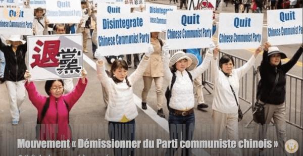Rejeter le PCC pour un bel avenir. (Image : Capture d'écran / You Tube)