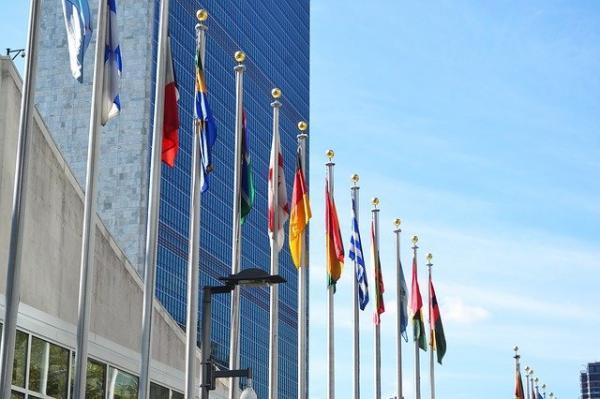 L'ONU a exclu Taiwan de l'Assemblée générale en 1971, au profit de la République Populaire de Chine. (Image : Anfaenger / Pixabay)
