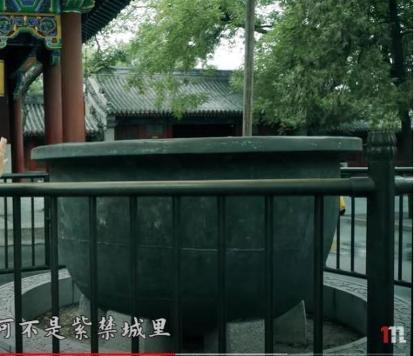 Le grand chaudron en bronze dans le Temple Yonghe à Pékin. (Image : Capture d'écran / You Tube)