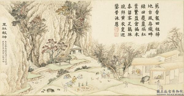 Pendant la fête de Zhongyuan Jie, les paysans remercient les divinités agricoles. (Image :Musée Nationale du Palais deTaiwan / @CC BY 4.0)