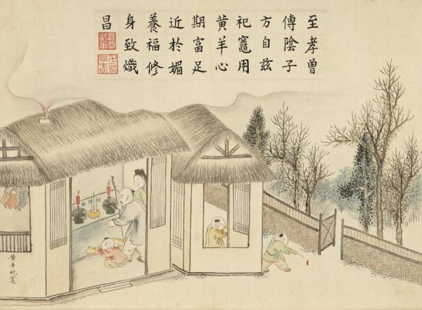 Célébrer le dieu du foyer. (Image : Musée Nationale du Palais deTaiwan / @CC BY 4.0)