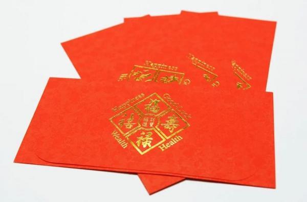 L'argent du Nouvel An dans les enveloppes rouges. (Image : 该图片由 / Ida Huang / 在Pixabay /上发布)
