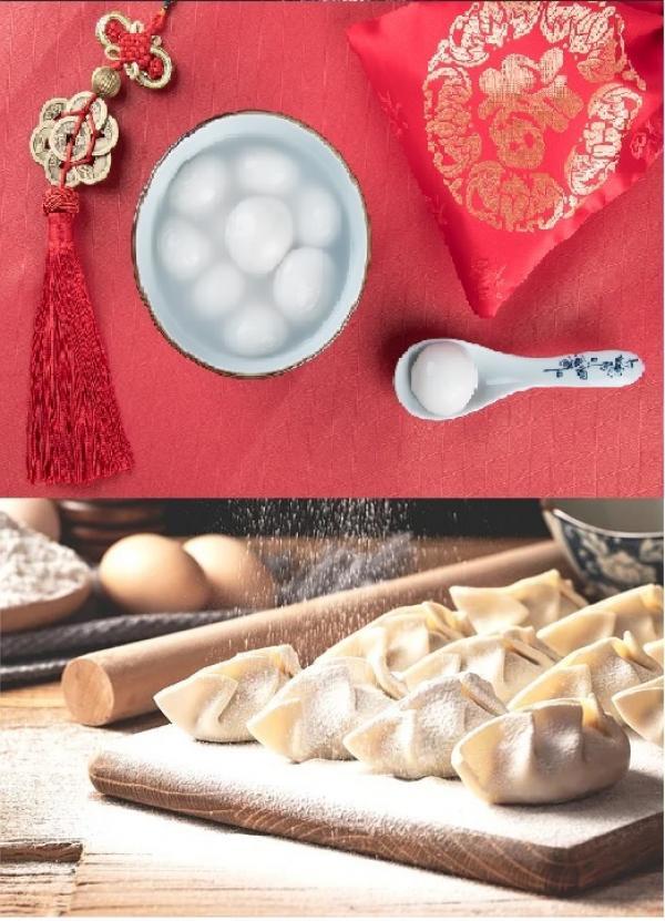 Boulettes de riz farcies et raviolis. (Image : 该图片由 / lizhi zhong / 在Pixabay /上发布& 该图片由波 胡在 /Pixabay /上发布)