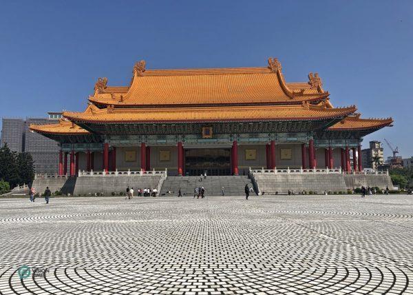 Le Théâtre National du Mémorial de Chiang Kai-shek. (Image : Billy Shyu / Vision Times)