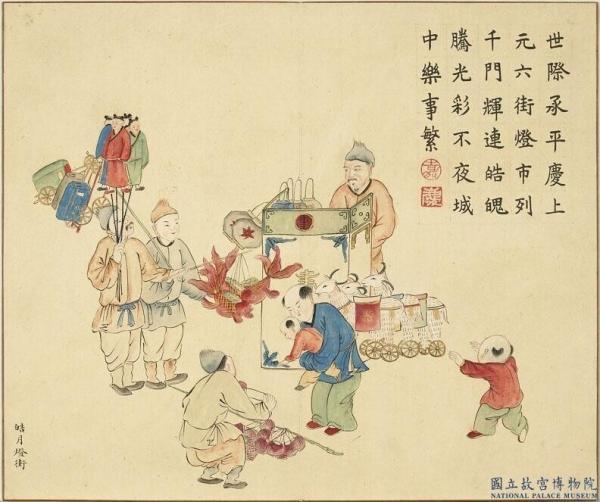 La Fête des Lanternes et les coutumes traditionnelles