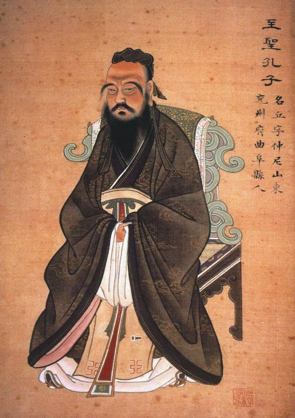 Confucius. Gouache sur papier, 1770. (Image : wikimedia / Domaine public)