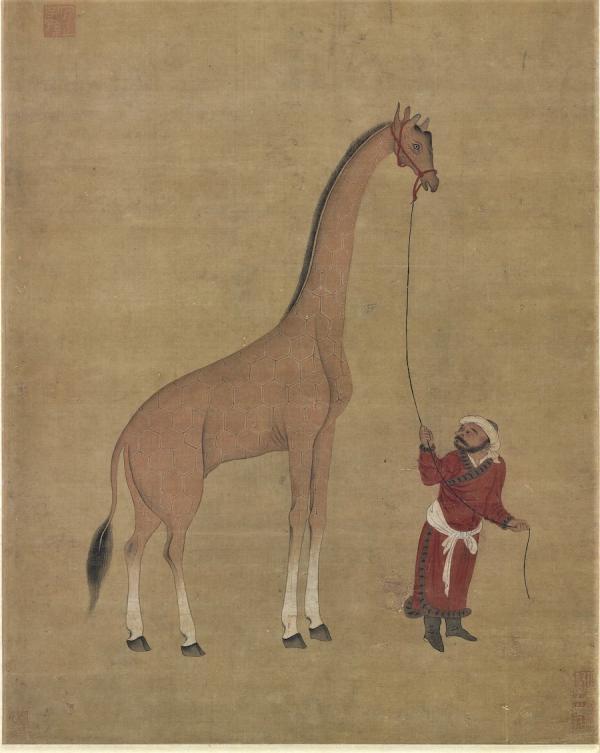 La girafe est introduite en Chine à la suite du voyage de Zheng He.(Image : Musée Nationale du Palais deTaïwan / @CC BY 4.0)