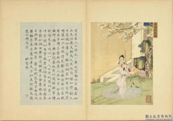 Gongsun Daniang, l'une des danseuses du palais les plus connues de la dynastie Tang, réalisant une danse de l'épée. (Image : Musée Nationale du Palais deTaiwan / @CC BY 4.0)