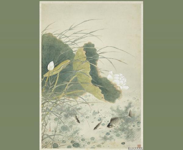Peinture traditionnelle chinoise de la dynastie Qing représentant une scène vivante dans laquelle des poissons nagent dans un étang et traversent les herbes aquatiques et les racines de lotus. (Image : Musée Nationale du Palais deTaiwan / @CC BY 4.0)
