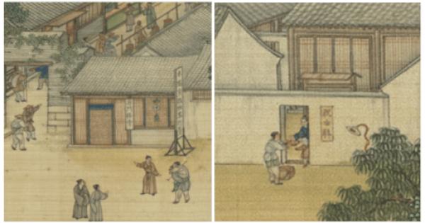 A gauche: cabinet d'ostéopathie ; à droite: cabinet de guérisseur par incantation, Zhu You. (Image : wikimedia / National Palace Museum / Domaine public)