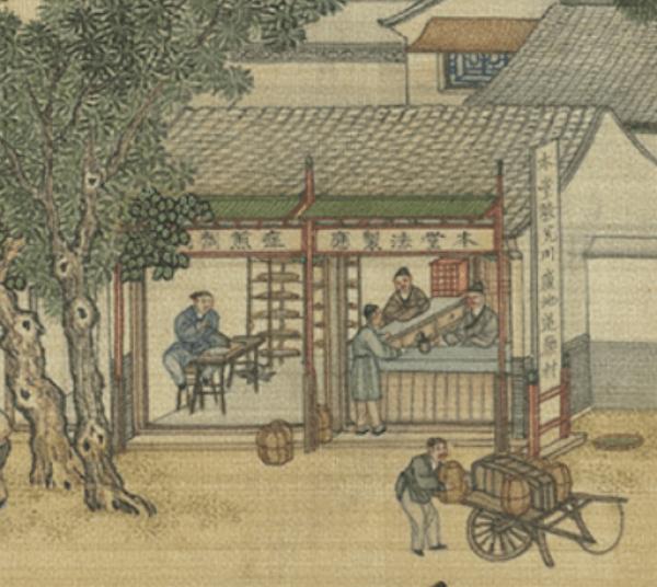 L'herbe médicinale originaire de Chuan et Guang. (Image : wikimedia / National Palace Museum / Domaine public)