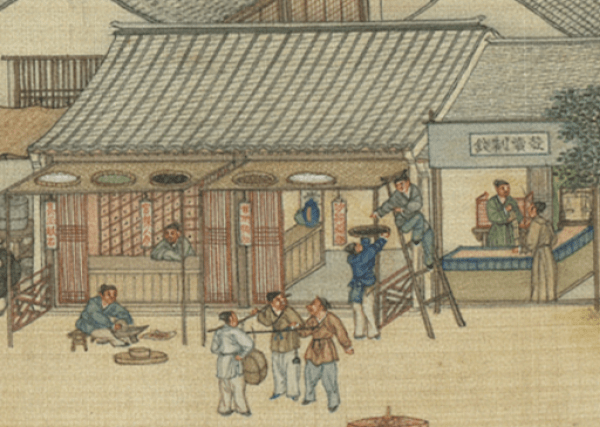 Une autre pharmacie à l'autre coin de la rue. (Image : wikimedia / National Palace Museum / Domaine public)