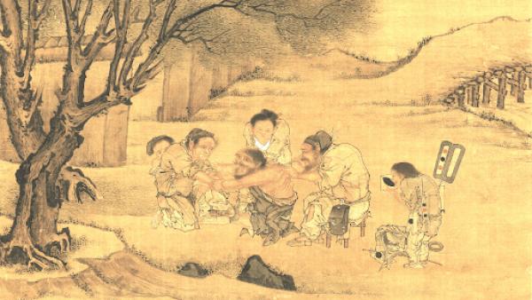 La moxibustion d'armoise chinoise, traitement populaire sous la dynastie Song du Nord. (Image : Musée Nationale du Palais deTaïwan / @CC BY 4.0)
