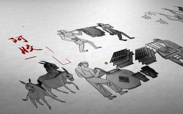 La gélatine de peau d'âne a été mentionnée pour la première fois dans le livre « Classique de la matière médicale du Laboureur Céleste » (神農本草經), il y a 2000 ans. (Image : Capture d'écran / YouTube)