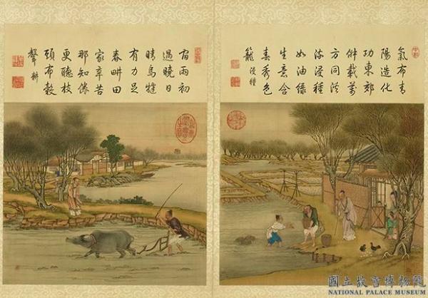 Selon le proverbe chinois « Si le vent souffle du sud le jour de Qing Ming, la récolte sera bonne. Si le vent souffle du nord le jour de Qing Ming, la récolte sera mauvaise ». (Image : Musée Nationale du Palais deTaïwan / @CC BY 4.0)