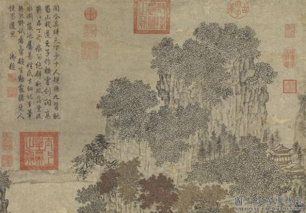 Ne voulant pas s'attribuer le mérite du ciel pour sa propre action, Jiz Zi Tui a emmené sa mère au Mont Mianshan, dans le Shanxi, pour y vivre en reclus. (Image : Musée Nationale du Palais deTaïwan / @CC BY 4.0)