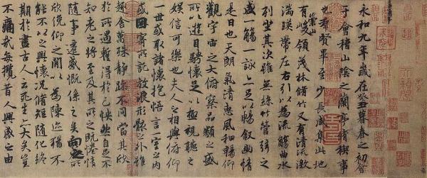 Préface au recueil du pavillon des Orchidées. (Photo : Wikipedia)