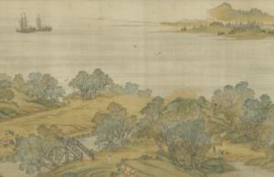 La coutume relative au « cerf-volant » remonte à la dynastie Qing. Elle a la connotation de « briser le fil du cerf-volant pour le laisser s'échapper, ainsi la calamité s'envole avec lui ». (Image : Musée Nationale du Palais deTaïwan /@CC BY 4.0)
