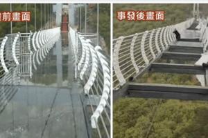Chine accidents liés aux ponts de verre