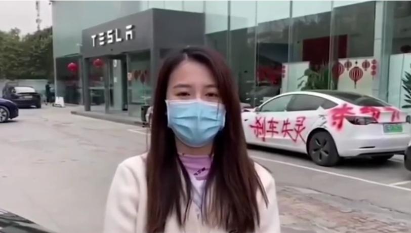 Tesla sous le feu des critiques en Chine
